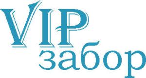 logotipe-vip-zabor